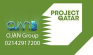 تجهیزات ساختمانی پروژه قطر