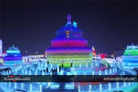 برگزاری جشنواره شهر یخی در چین + تصاویر