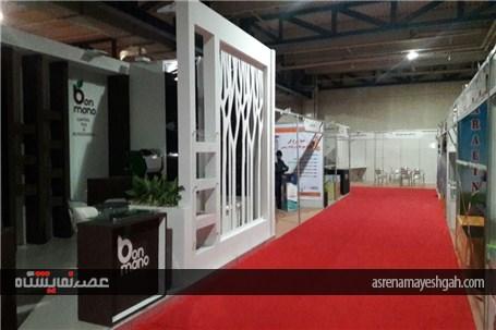 گزارش تصویری 12 ساعت پیش از افتتاح چهارمین نمایشگاه بینالمللی خشکبار،آجیل، میوههای خشک و صنایع وابسته