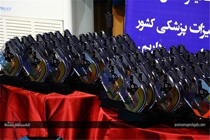 گزارش تصویری پایان دوازدهمین نمایشگاه تجهیزات پزشکی، دندانپزشکی و آزمایشگاهی اصفهان با تقدیر از مشارکت کنندگان