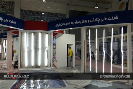 آماده سازی سیزدهمین نمایشگاه بین المللی نفت و انرژی کیش 24 ساعت پیش از افتتاح
