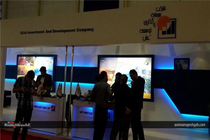گزارش تصویری سیزدهمین نمایشگاه نفت و انرژی کیش