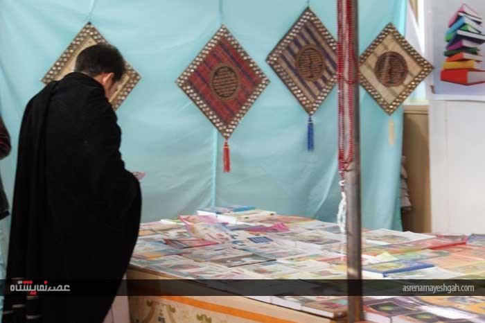 گزارش تصویری برپایی اولین نمایشگاه کتاب در جبرئیل هرات