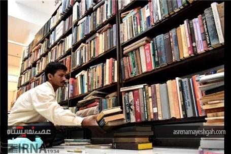 گزارش تصویری از بزرگ ترین نمایشگاه کتاب پاکستان