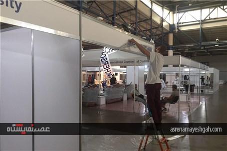گزارش تصویری آماده سازی دومین نمایشگاه اختصاصی ایران در اوکراین