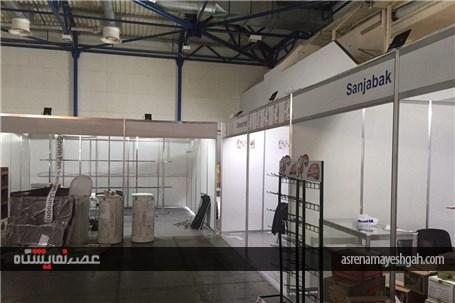 گزارش تصویری آماده سازی دومین نمایشگاه اختصاصی ایران در اوکراین (3)
