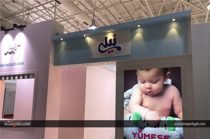 گزارش تصویری غرفه سازی نمایشگاه مادر، نوزاد و کودک تهران