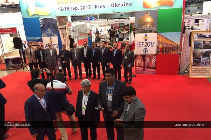 گزارش تصویری از نمایشگاه توانمندی های صادراتی ایران در اوکراین