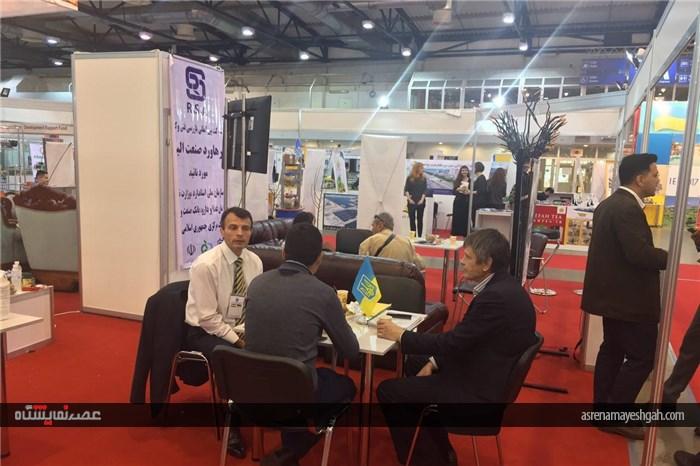 گزارش تصویری از روز دوم نمایشگاه توانمندی های صادراتی ایران در اوکراین(43)