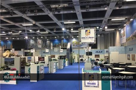 گزارش تصویری افتتاح پاویون ایران در نمایشگاه گردشگری ITB Berlin 2018 آلمان