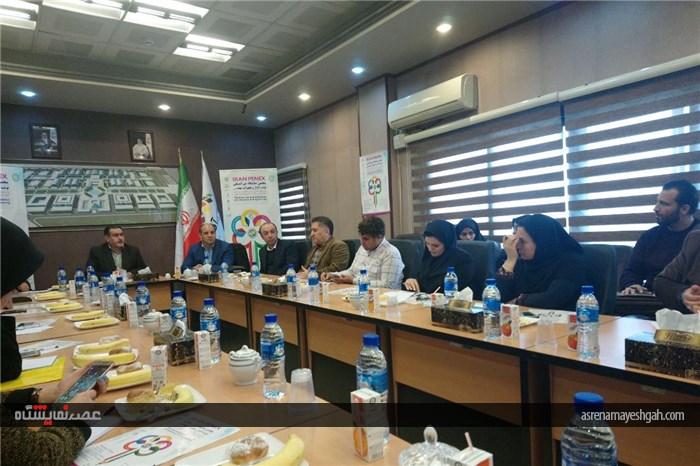گزارش تصویری از نشست خبری نمایشگاه ایران پنکس