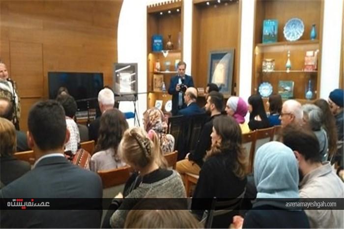 بازگشایی نمایشگاه دائمی فرهنگی ایران در سارایوو