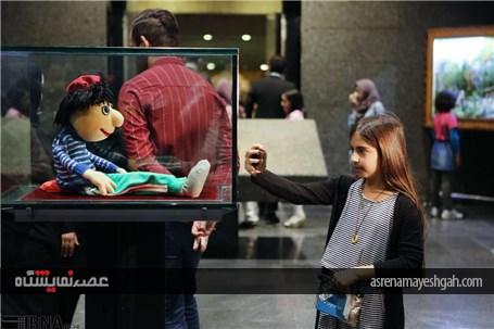 نمایشگاه «عروسک در گذر زمان»