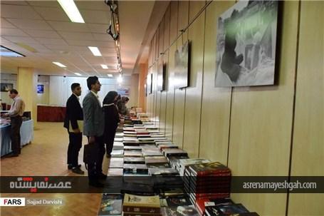 گزارش تصویری نمایشگاه کتاب خرم آباد