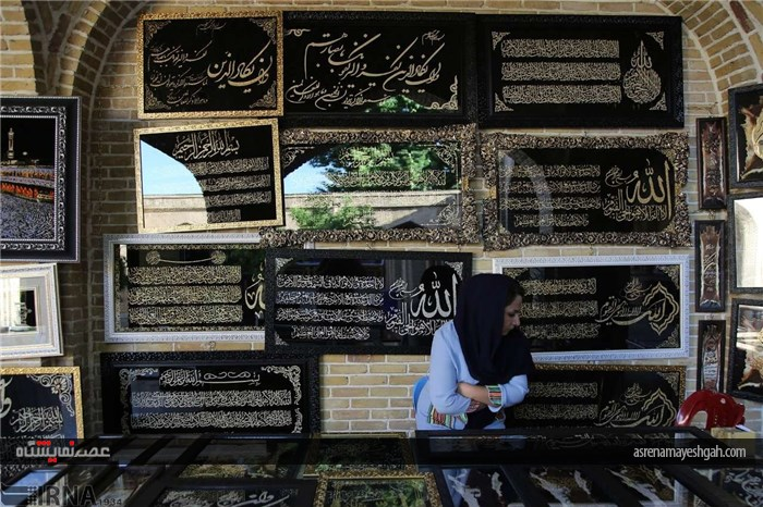 گزارش تصویری نمایشگاه قرآن سنندج