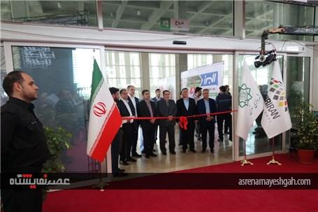 گزارش تصویری افتتاح نمایشگاه IRAN PENEX