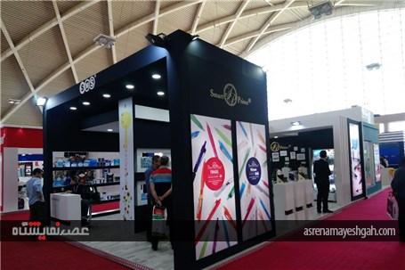 گزارش تصویری نمایشگاه IRAN PENEX