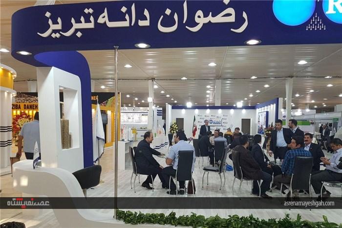 افتتاحیه نمایشگاه کشاورزی و دام و طیور تبریز با حضور استاندار آذربایجان شرقی