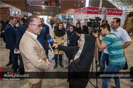 گزارش تصویری افتتاح نمایشگاه بین المللی صنایع دستی تبریز 2018