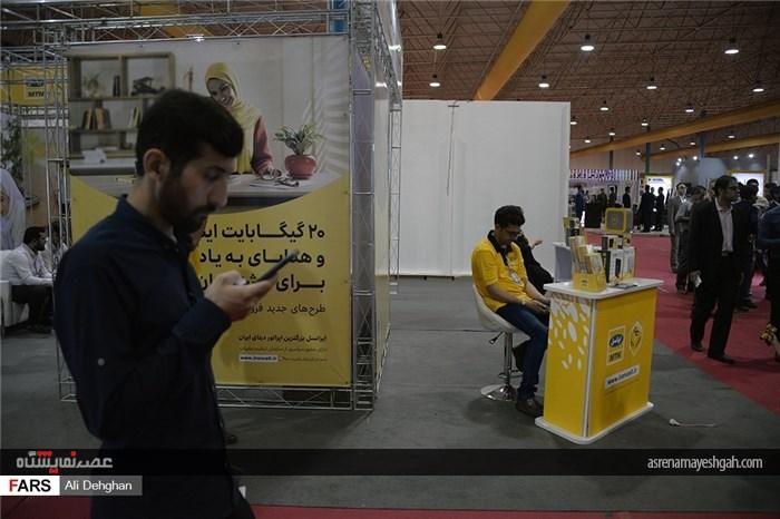 گزارش تصویری نمایشگاه الکامپ گلستان