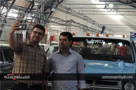 اولین نمایشگاه خودروهای کلاسیک ارومیه