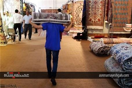 نمایشگاه فرش دستباف ایران