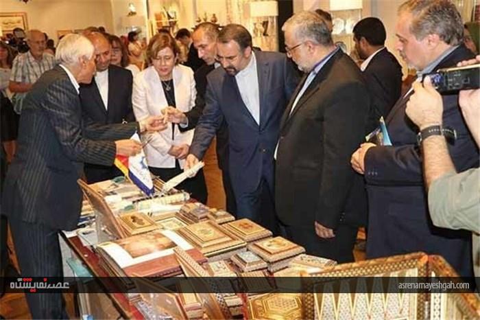 نمایشگاهی از صنایع دستی ایران در مسکو افتتاح شد