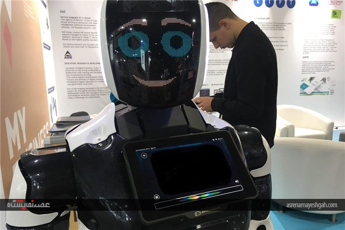 جیتکس 2018 متمرکز بر هوش مصنوعی