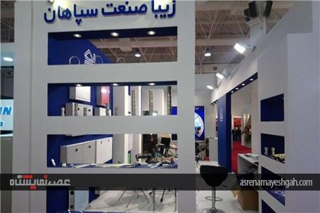 گزارش تصویری روز نخست نمایشگاه تاسیسات
