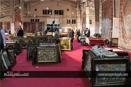 برگزاری نمایشگاه فرش دستباف ایران در ارومیه+تصاویر