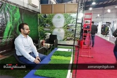 برپایی نمایشگاه تخصصی ورزش و تجهیزات ورزشی در اهواز