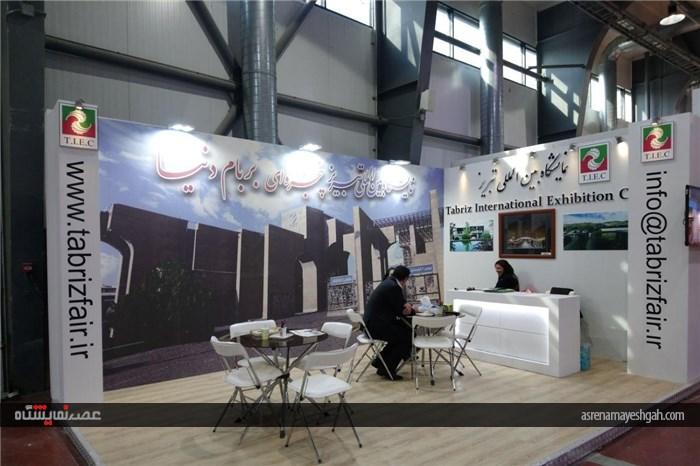 گزارش تصویری نمایشگاه صنعت نمایشگاهی ایران