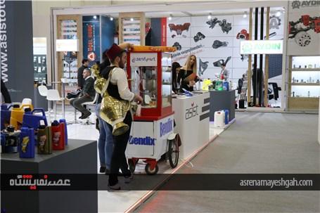 گزارش تصویری از دومین روز برگزاری اتومکانیکای استانبول