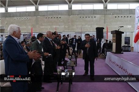 افتتاح نهمین دوره نمایشگاه صنعت تفریحات