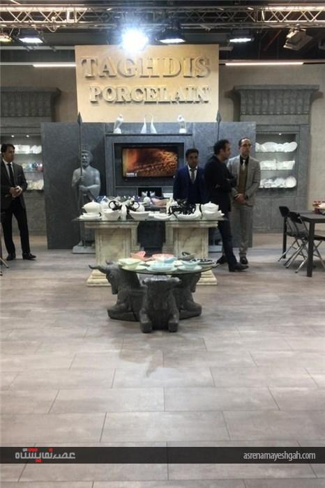 گزارش تصویری از غرفه صنایع چینی تقدیس در نمایشگاه آمبیانته
