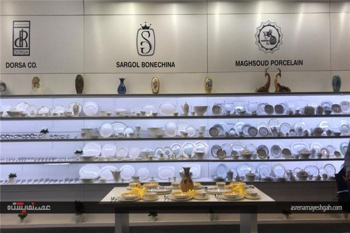 گزارش تصویری از حضور شرکت های ایرانی در نمایشگاه لوازم خانگی فرانکفورت