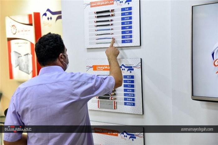 گزارش تصویری دهمین نمایشگاه برق اصفهان