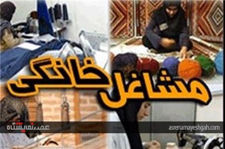 فتوشاپ کار در منزل اصفهان AsreNamayeshgah - برگزاری نمایشگاه مشاغل خانگی و هنرهای دستی بانوان در اصفهان