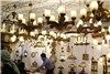 گزارشی از رویدادهای تخصصی مرکز نمایشگاه های بین المللی کرمان