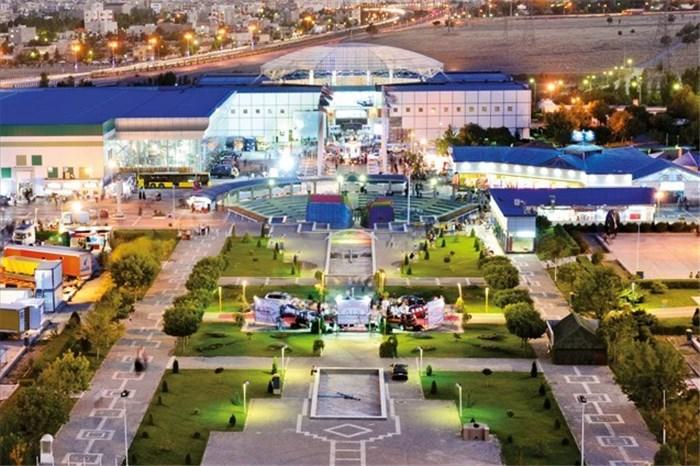 Image result for نمایشگاه گردشگری در مشهد