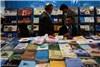 نمایشگاه فرهنگی هنری و کتاب جمهوری اسلامی ایران در کابل