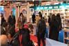 گزارش تصویری غرفه ی ایران در نمایشگاه کتاب پاریس