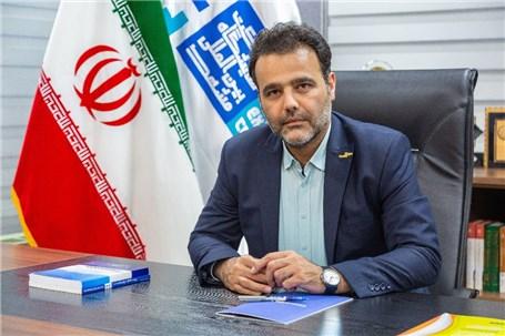 اقتصادی/ دی ماه 1399 ؛ برگزاری نمایشگاه اختصاصی ایران در افغانستان - هرات از سوی نمایشگاه بینالمللی مشهد
